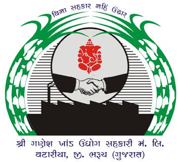 Shree Ganesh Khand Udyog Sahakari Mandli Limited